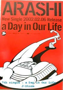a day in our life arashi